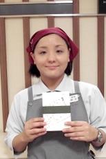 新宿伊勢丹店 畔田